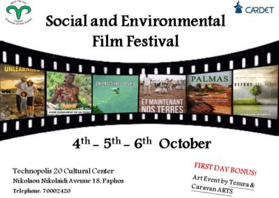 Social and Environmental Film Festival