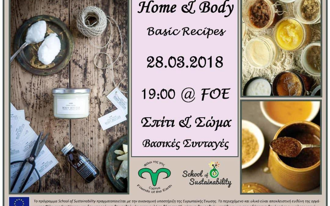Home and Body Recipes